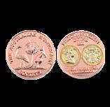 เหรียญ