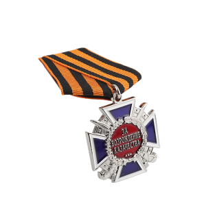 luxury russia medal