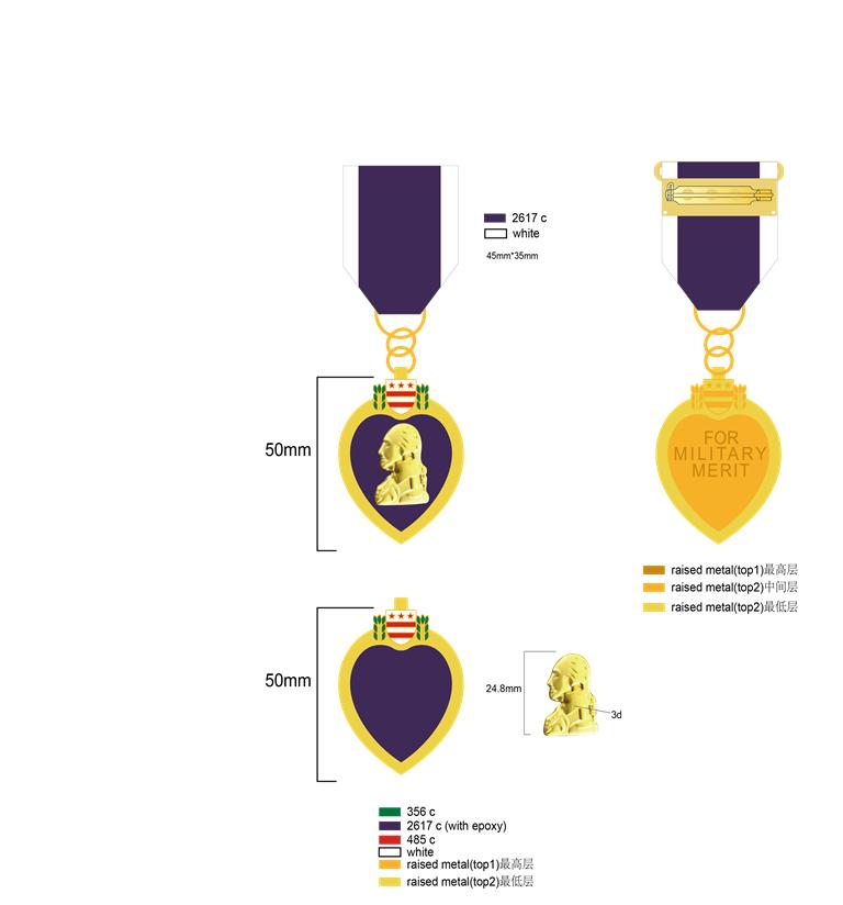 purple heart medal proof